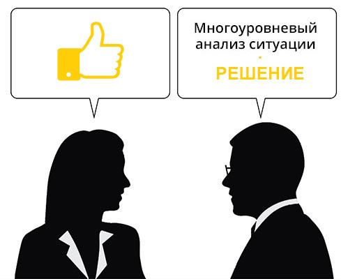 Advocat-talk-2
